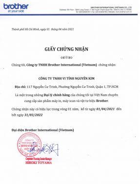 Vi tính Nguyên Kim trở thành nhà phân phối của Brother tại Việt Nam