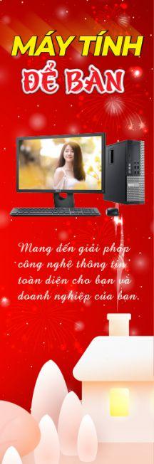Happy New Year 2020 - PC