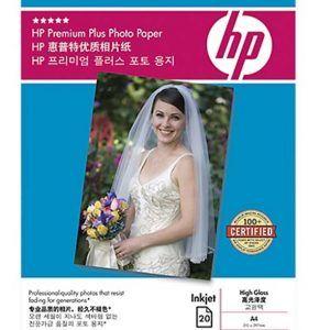 Giấy dùng cho máy in HP deskjet Q1951A-A4