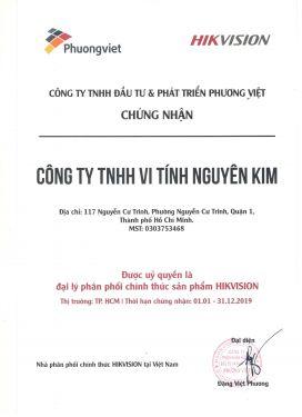 Vi tính Nguyên Kim  là đại lý phân phối chính hãng HIKVISION
